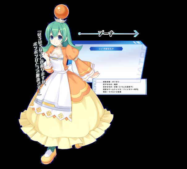 Pūna (Rikako Itō)