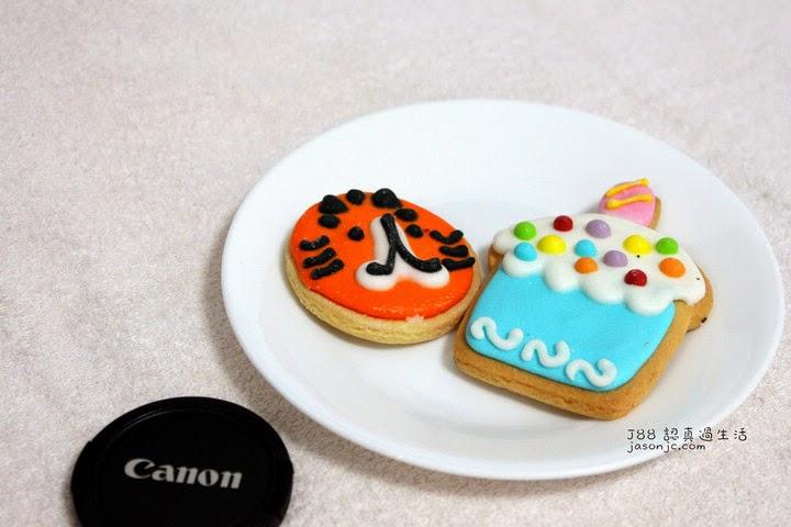 手工造型餅乾:糖果屋 & 大老虎