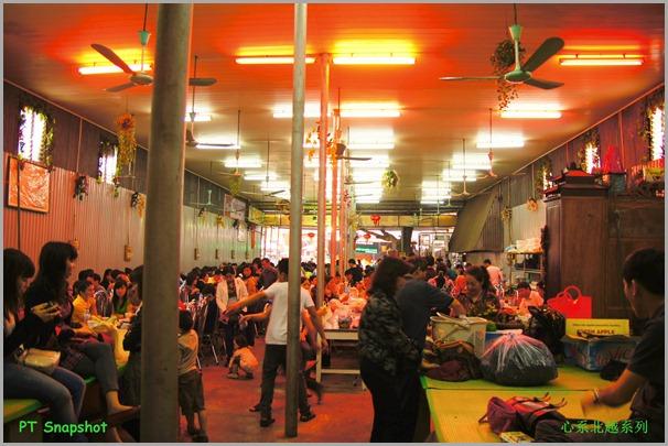 Chùa Hương Restaurant