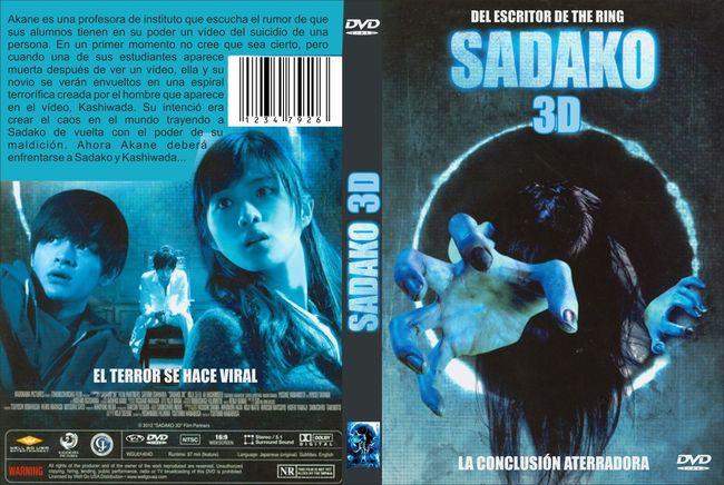 Sadako3DFinal.jpg
