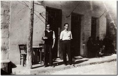 Ζάντζας 1955