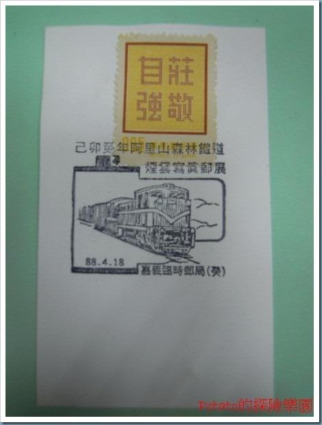 DSCN6069