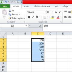 หาผลรวมอย่างรวดเร็วใน Excel