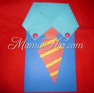 Tarjeta en forma de Camisa para Regalar a Papá en el día del Padre