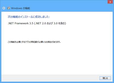 2013-09-12_183818