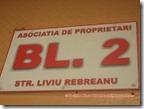 Bl 1 Aradul curat 2011 138