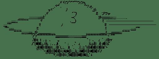 荒巻スカルチノフ爆発