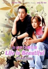 Life is Beautiful &#3633;&#3633;&#3657;