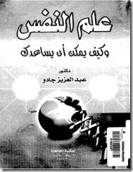 31-01-2012 02-33-20 ص