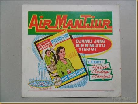 Reklame Air Mantjur marked