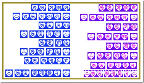Facebook Emoticons Code Download Free List