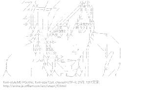 [AA]美風藍 (うたの☆プリンスさまっ♪)