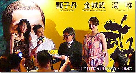 Donnie Yen WU XIA GV Singapore with Peter Chan Gala Premiere