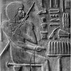 46 - Relieve de Hesire, jefe de los escribas
