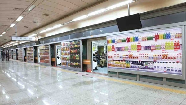 Korea_Virtual_Store_02