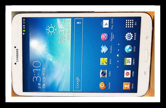 galaxy tablet 8