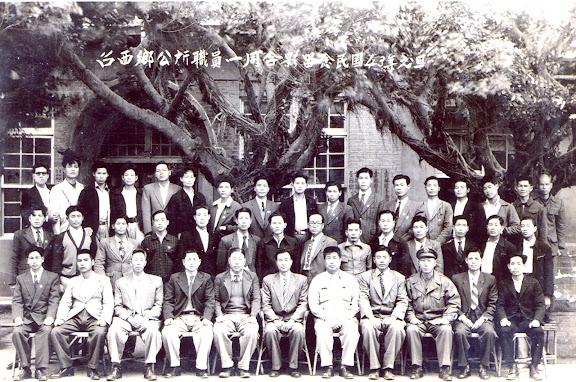 台西鄉公所同仁回憶