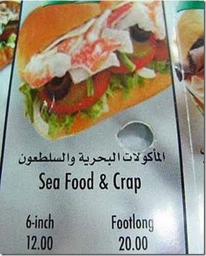 funny-menu-items-14