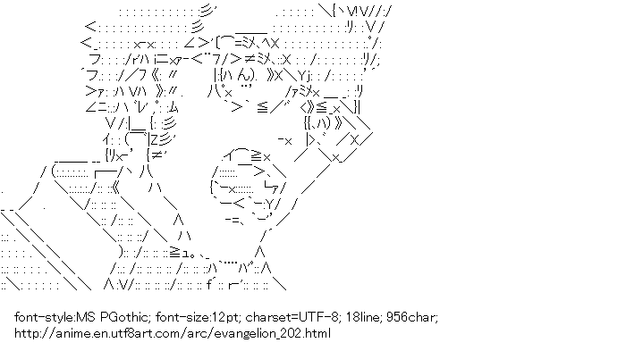 Evangelion,Hyuga Makoto