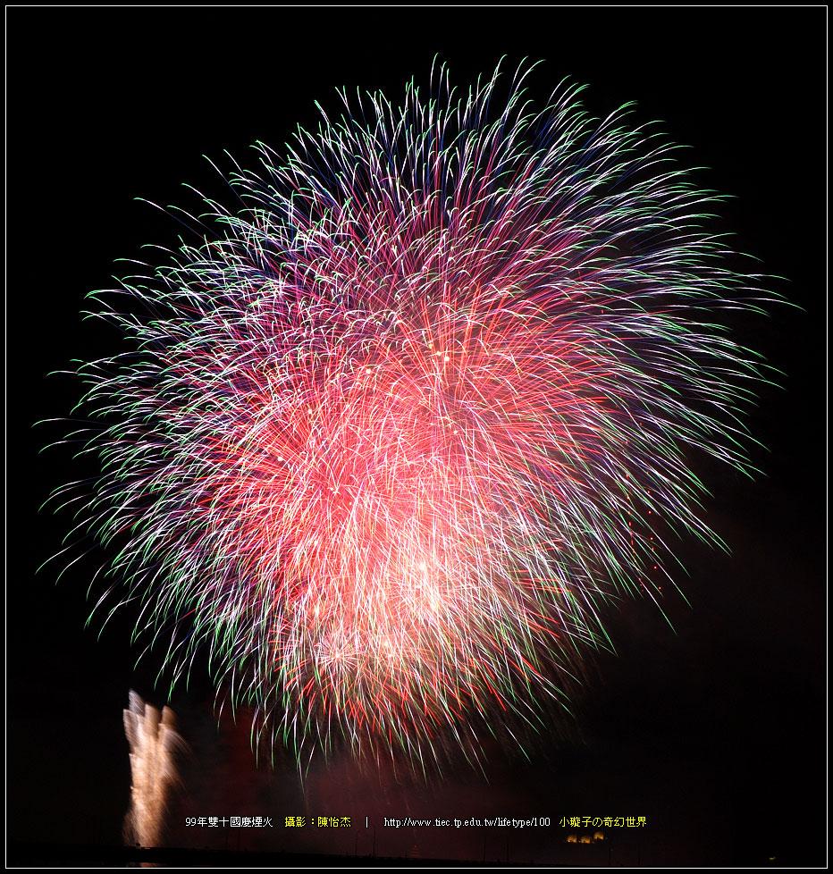 9910fireworks10.jpg