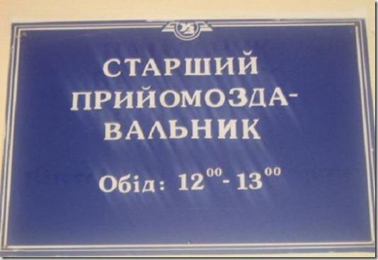 a9490e8529a8575ec7ac7f50917_prev