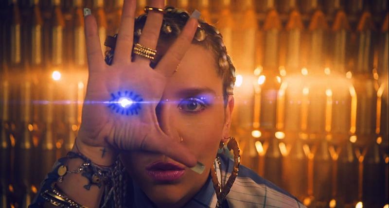Kesha-Illuminati-001