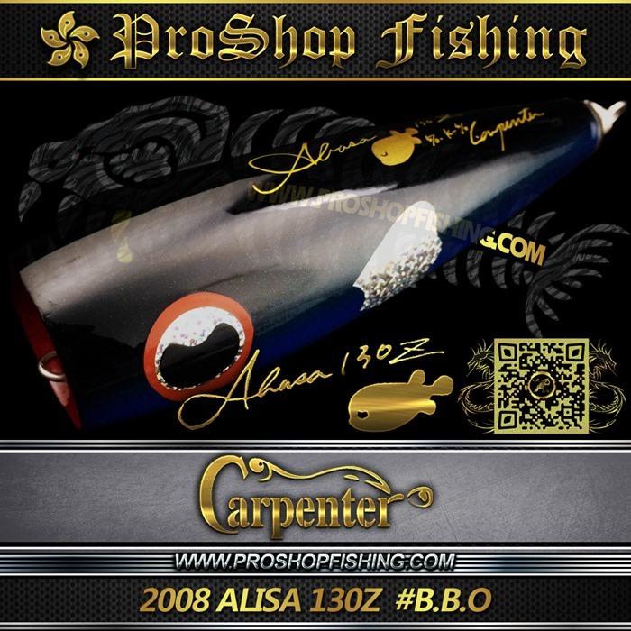 2008 Alisa 130Z  #B.B.O (5)