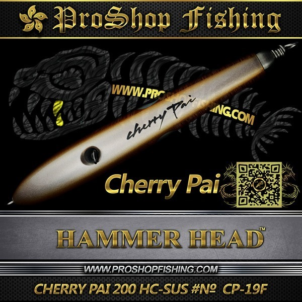 hammerhead CHERRY PAI 200 HC-SUS #№ CP-19F.4_thumb