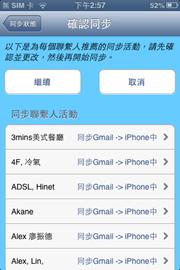 20130122_IMG_0027