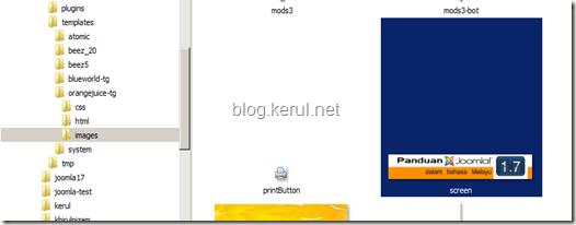 tukar templet Joomla 1.7 - imej baner baru