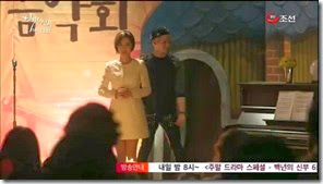 Bride.of.the.Century.E05.mp4_004189433_thumb[1]