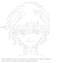 [AA]Nagisa Kaworu (Evangelion)
