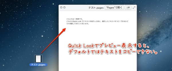 3how to copytext from quicklook of mac