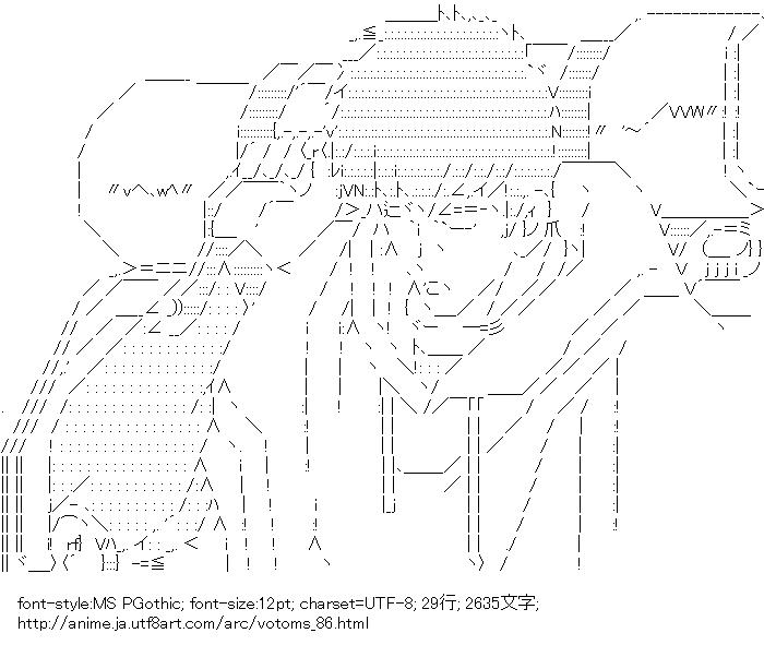 キリコ・キュービィーの画像 p1_30