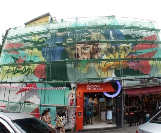 G-Dragon - Mural - 08.jpg