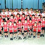 1997_SQUADRE&AMATORI_JPG.jpg