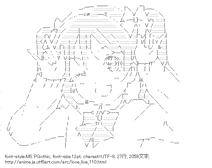 ラブライブ!,矢澤にこ