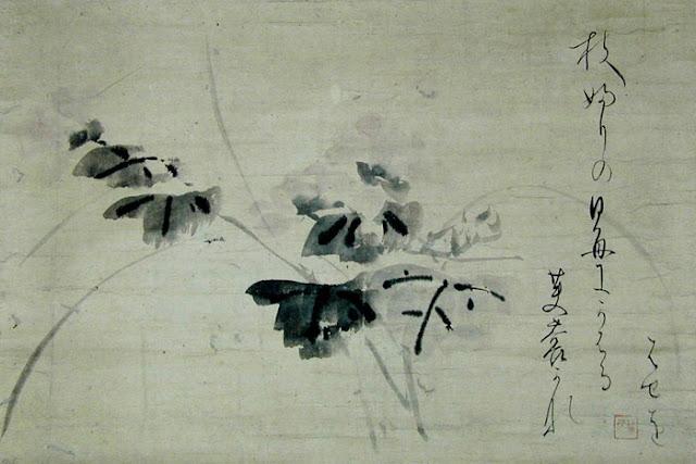 Matsuo Bashô.jpg