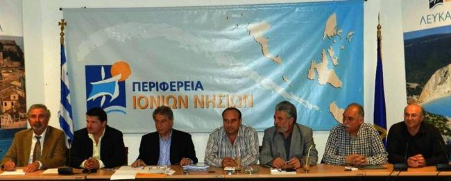 Συνεδρίασε η  Εκτελεστική Επιτροπή της Περιφέρειας Ιονίων Νήσων