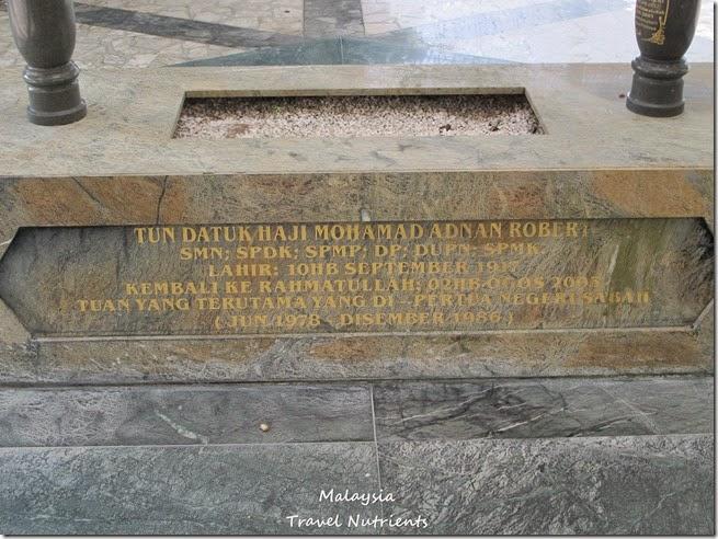 沙巴亞庇 州立清真寺 (26)