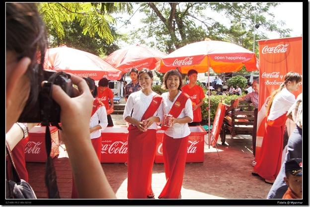 Myanmar460