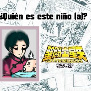 ¡Kurumada adelanta algunos bocetos del SS Next Dimension!