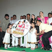 Thirumathi Tamizh Movie Press Meet & Thirumathi Tamizh Audio Launch - Event Stills 2012