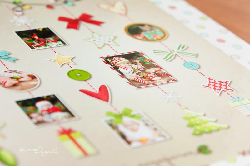 Волшебное Рождество Макара