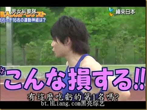 男女糾察隊-2011-08-21-巨乳走-.avi_20110827_130151