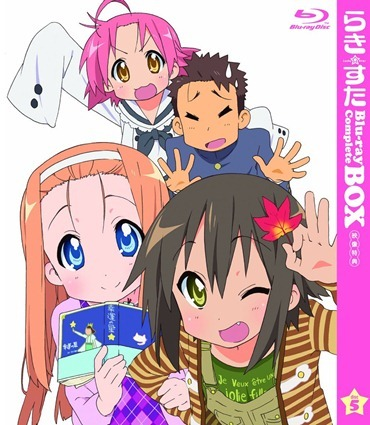 Lucky-star-bd-box5_thumb7