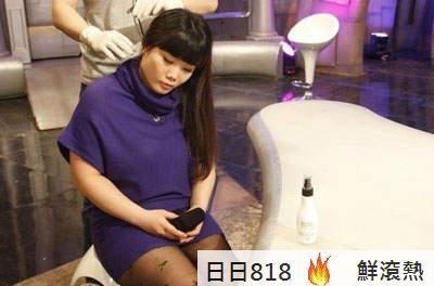 拒絕洗澡女 雪柳京