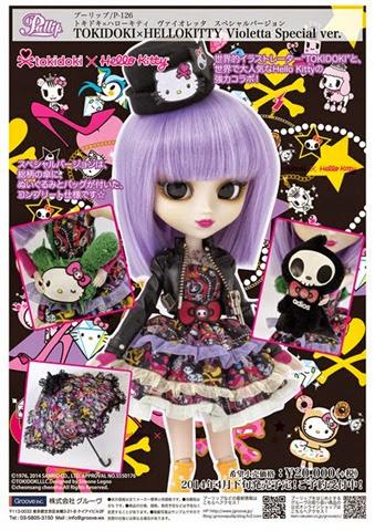 Pullip Violetta Tokidoki x Hello Kitty 13