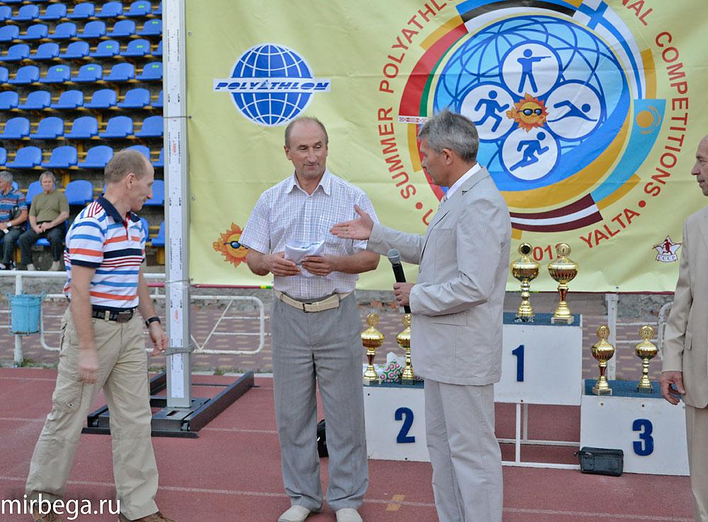 Чемпионат мира по полиатлону - 402