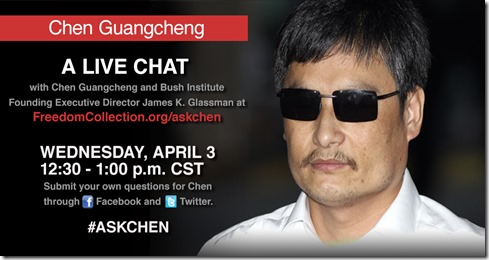 Chen-Guangcheng-for-email-v62